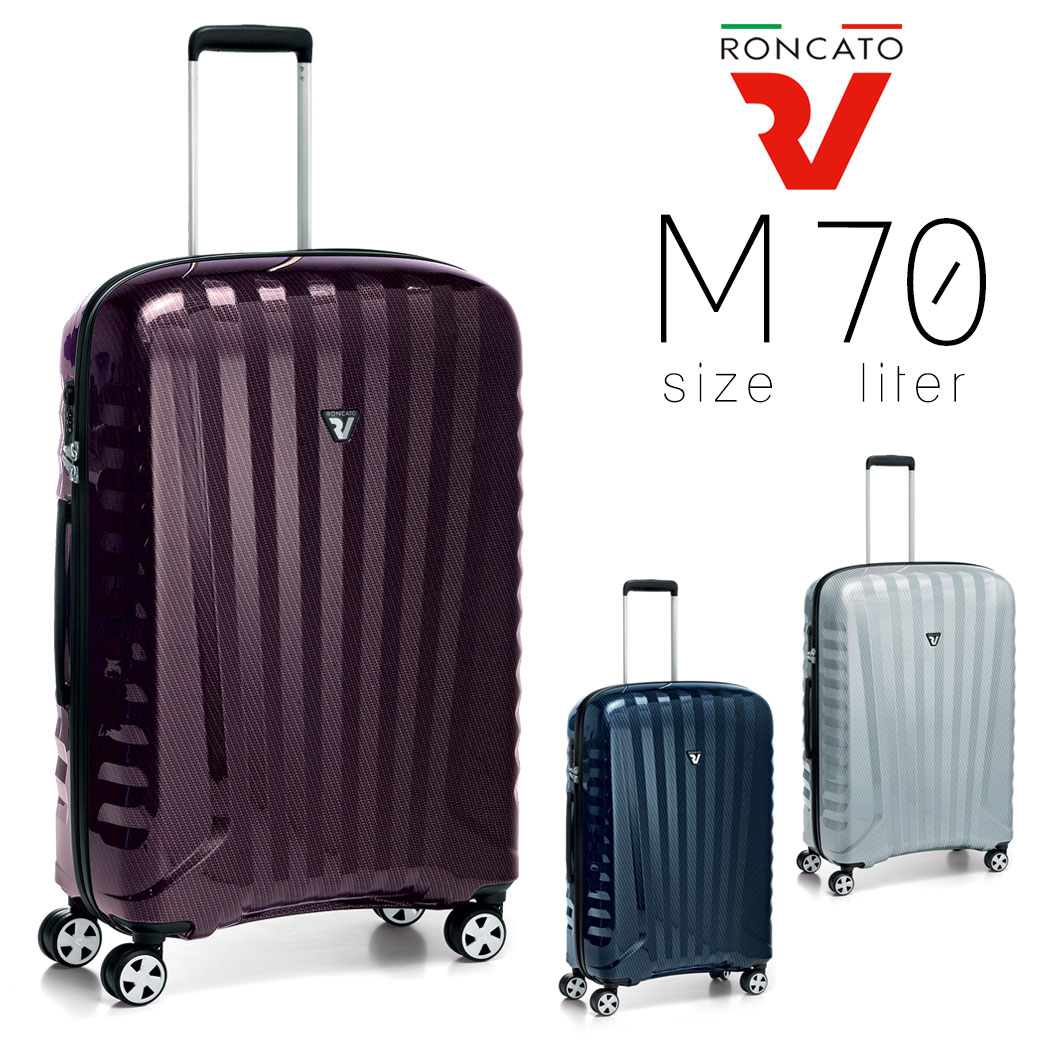 スーツケース メンズ キャリーケース RONCATO ロンカート プレミアムZSL カーボンエディション キャリーバッグ 旅行 出張 ポリカーボネート キャリーバッグ(スーツケース) TSAロック 4輪 メンズバッグ ブランド