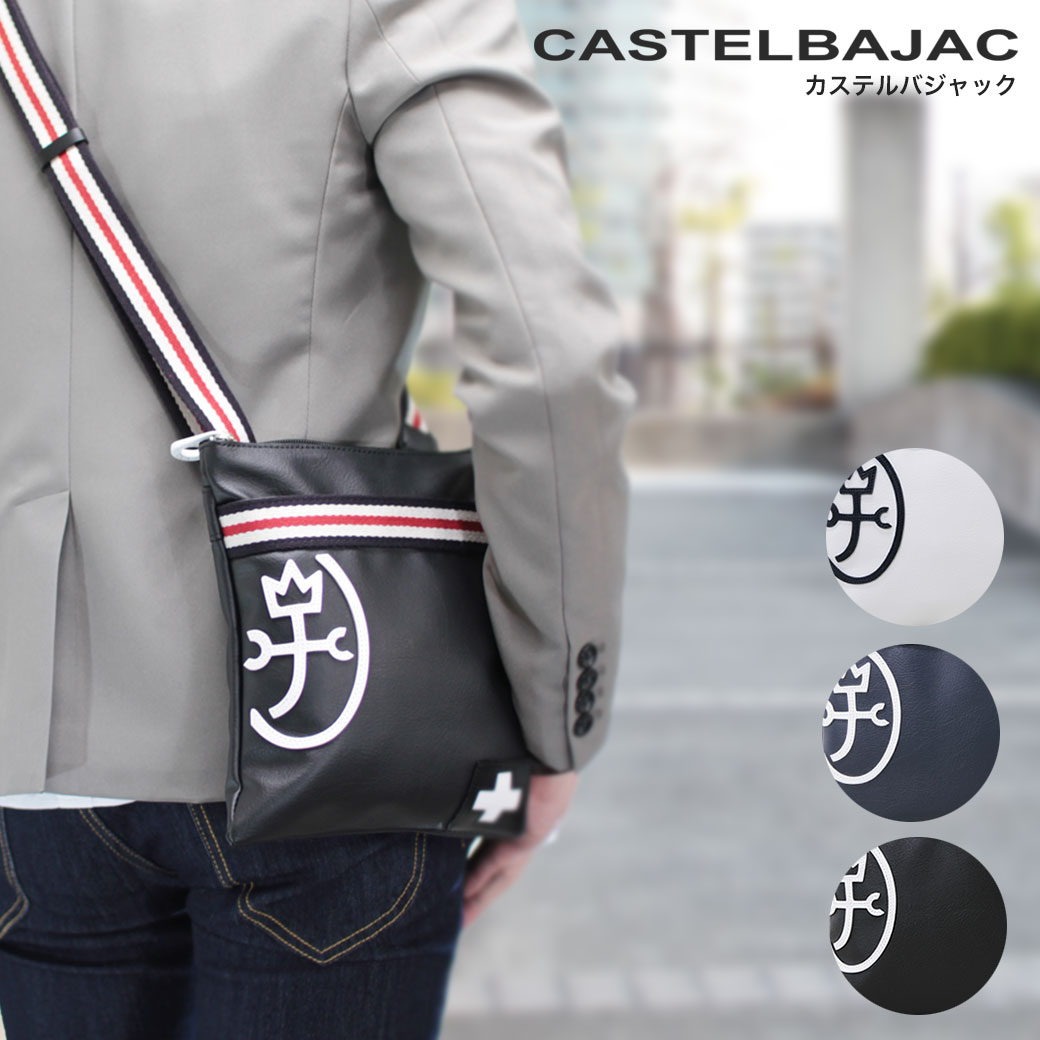 【全商品クーポン配布中】ショルダーバッグ メンズ 縦型 CASTELBAJAC カステルバジャック Pensee パンセ 肩掛け 斜めがけバッグ 合成皮革 A4未満 軽量 日本製 バッグ メンズバッグ ブランド プレゼント 鞄 かばん カバン bag 小さめ 海外旅行バッグ men's