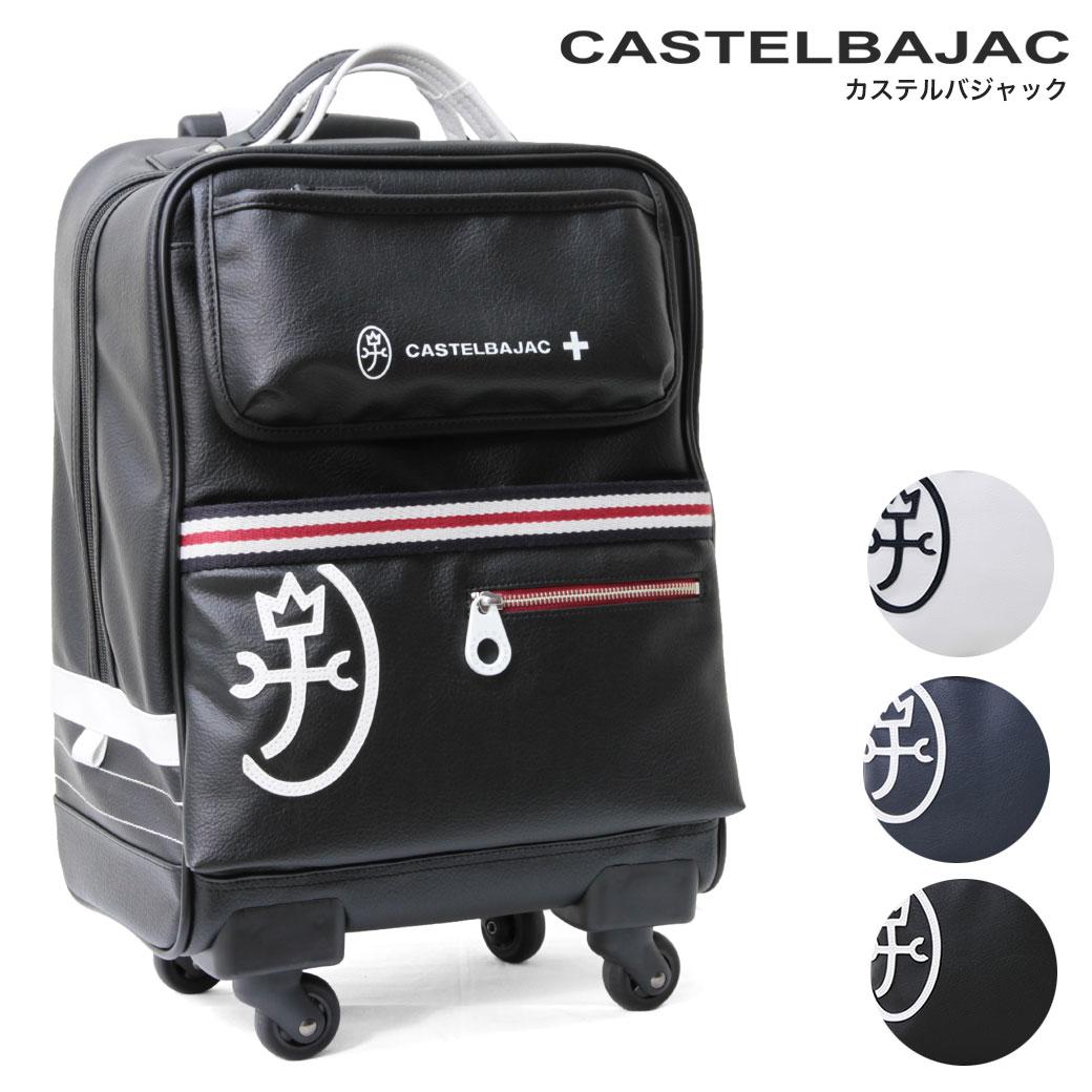 【全商品クーポン配布中】 スーツケース メンズ キャリーケース CASTELBAJAC カステルバジャック Pensee パンセ キャリーバッグ 旅行 出張 合成皮革 日本製 4輪 機内持ち込み メンズバッグ ブランド プレゼント 鞄 かばん カバン bag 送料無料