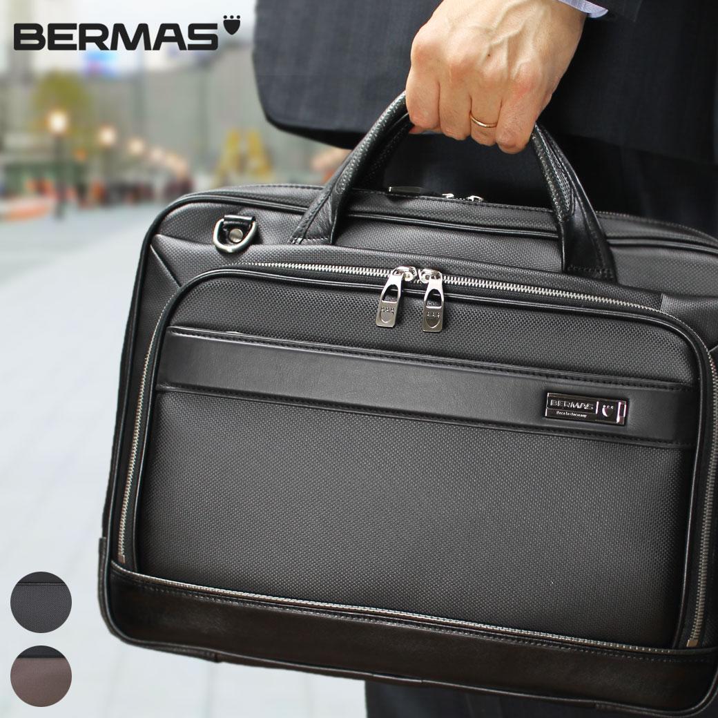 ブリーフケース メンズ ビジネスバッグ BERMAS バーマス M.I.J ジャパンメイドシリーズ 革付属コンビ 2WAY A4 ショルダーバッグ ショルダー付 軽量 日本製 メンズバッグ ブランド プレゼント ギフト 通勤バッグ