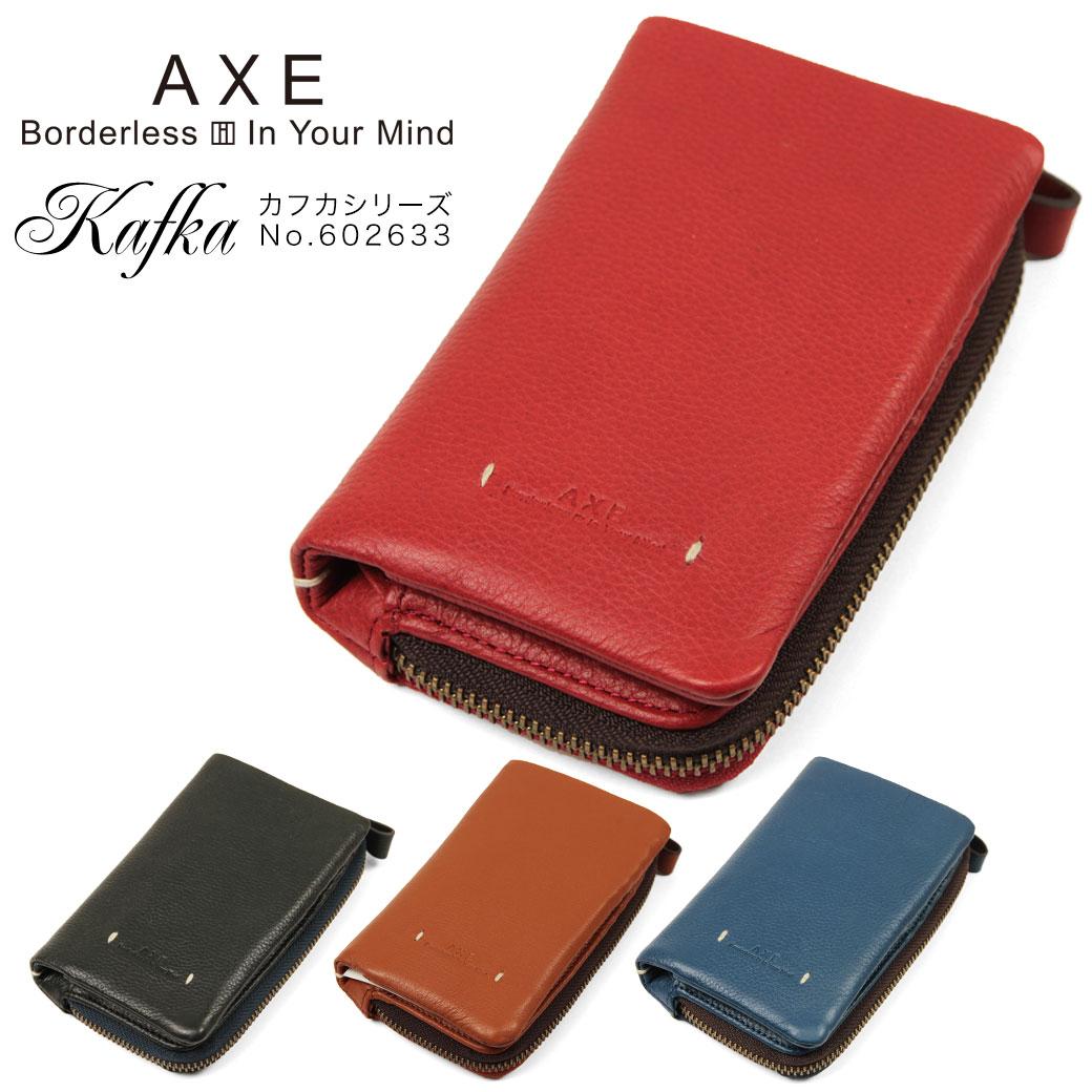 二つ折り財布 メンズ AXE アックス KAFKA カフカ 二つ折り 折りたたみ 本革 牛革 財布 小銭入れあり 小銭入れ有り ラウンドファスナー ブランド プレゼント ランキング ギフト