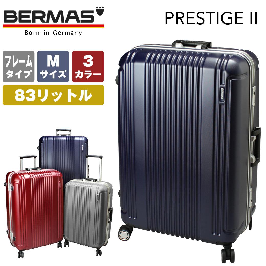スーツケース メンズ キャリーケース BERMAS バーマス PRESTIGE2 キャリーバッグ 旅行 出張 ポリカーボネート 縦型 TSAロック Wキャスター 4輪 ハード フレーム バッグ メンズバッグ ブランド プレゼント ランキング ギフト
