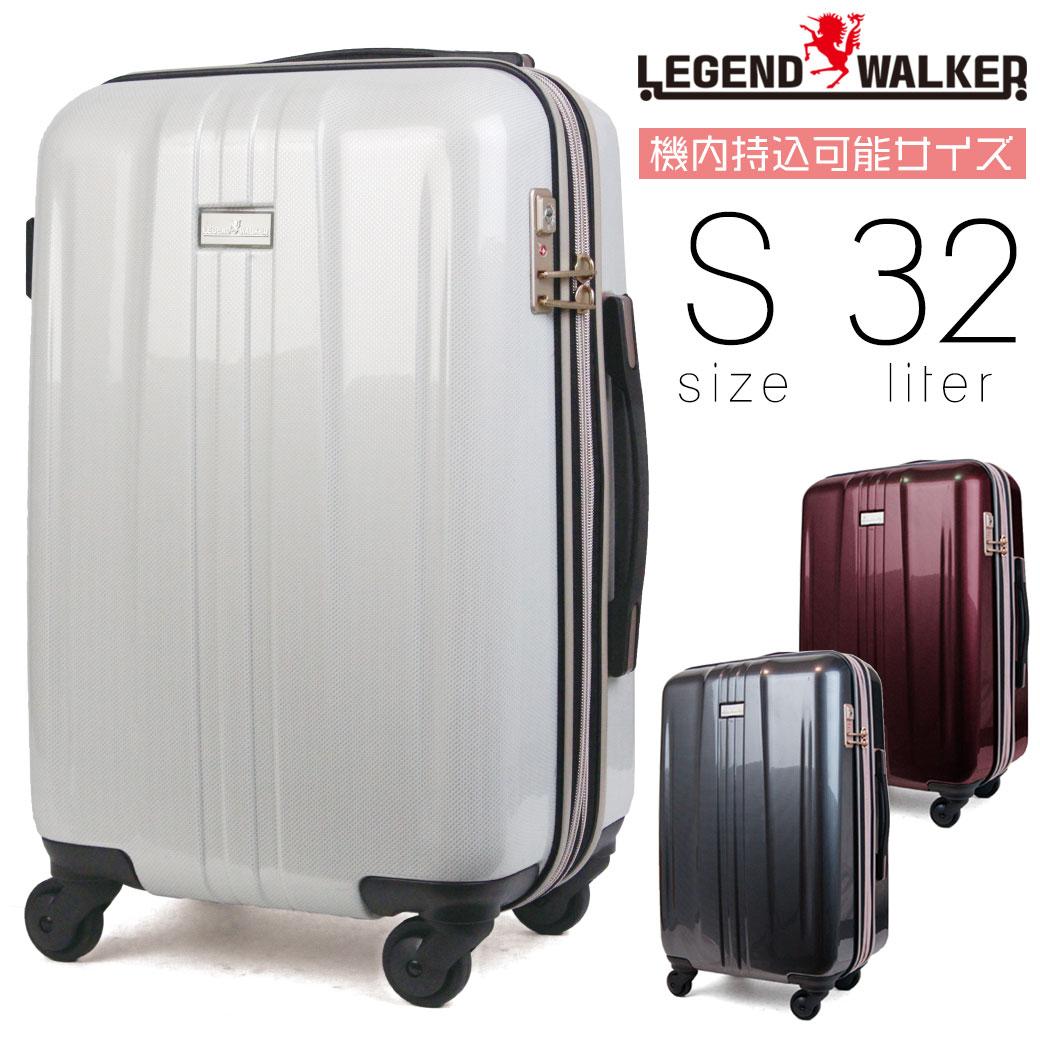 スーツケース メンズ キャリーケース Legend Walker レジェンドウォーカー HARD CASE ハードケース キャリーバッグ 旅行 出張 ポリカーボネート TSAロック 4輪 機内持ち込み 車輪ストッパー メンズバッグ