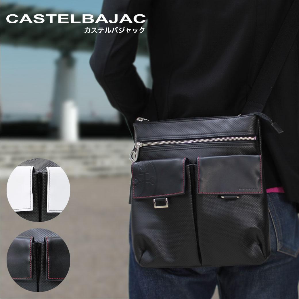 ショルダーバッグ メンズ CASTELBAJAC カステルバジャック Ragout ラグー 肩掛け 斜めがけバッグ 合成皮革 軽量 日本製 バッグ メンズバッグ ブランド プレゼント ランキング ギフト 小さめ