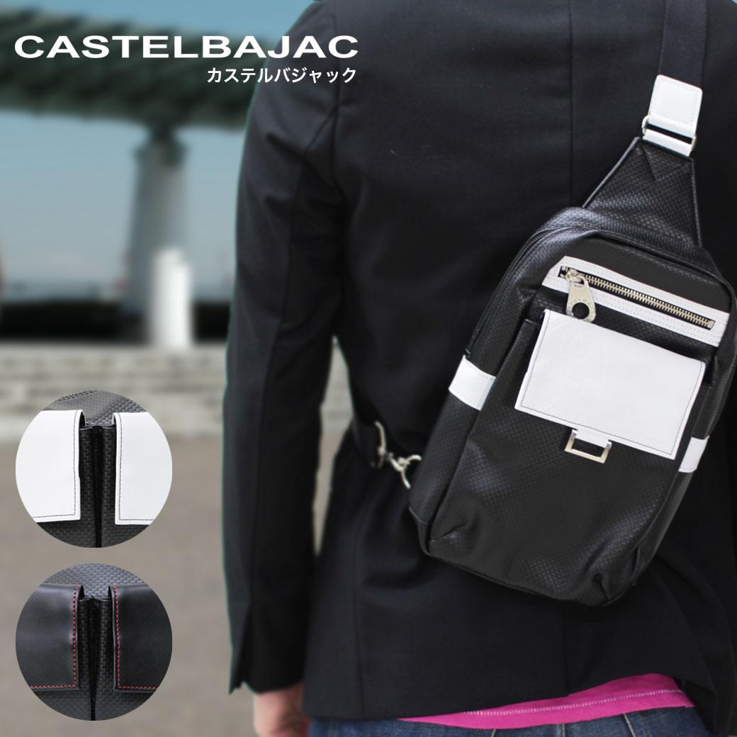【全商品クーポン配布中】ボディバッグ メンズ CASTELBAJAC カステルバジャック Ragout ラグー ワンショルダー ボディーバッグ 肩掛け ナイロン A4未満 軽量 日本製 バッグ メンズバッグ ブランド プレゼント 鞄 かばん カバン bag