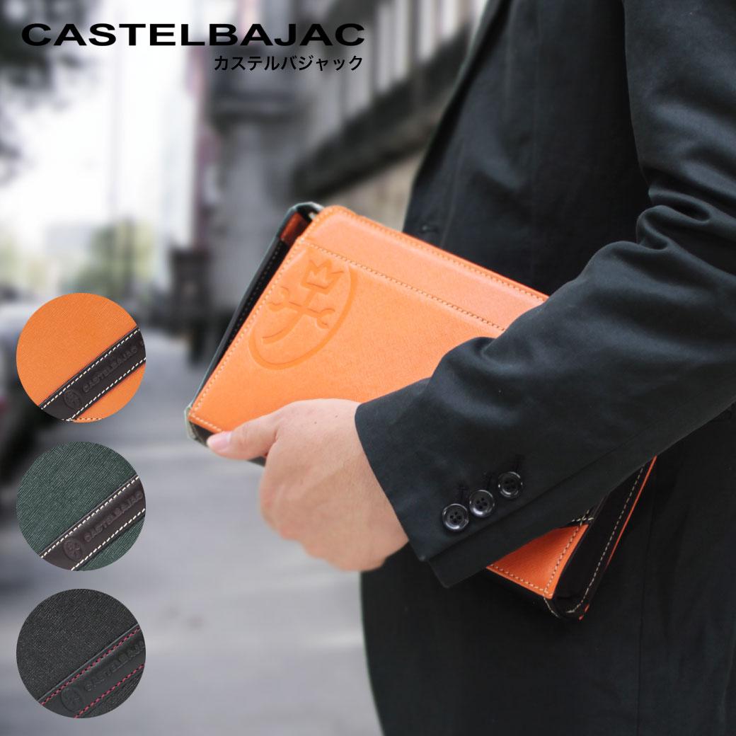 【全商品クーポン配布中】 セカンドバッグ メンズ クラッチバッグ CASTELBAJAC カステルバジャック Doroite ドロワット 革付属コンビ A4未満 軽量 バッグ メンズバッグ ブランド プレゼント 鞄 かばん カバン bag 送料無料