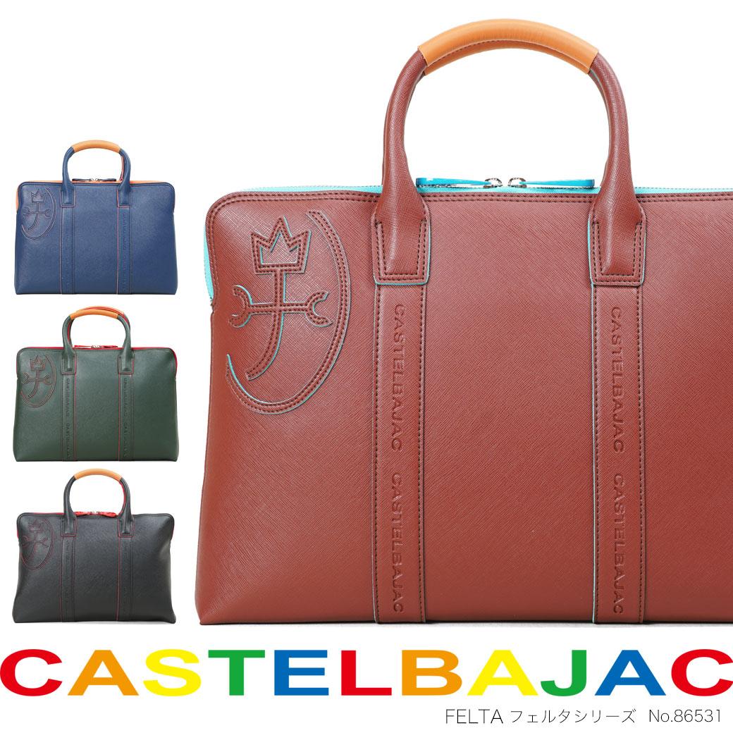 ビジネスバッグ ブリーフケース メンズ CASTELBAJAC カステルバジャック フェルタシリーズ A4 横型 薄マチ 軽量 バッグ メンズバッグ