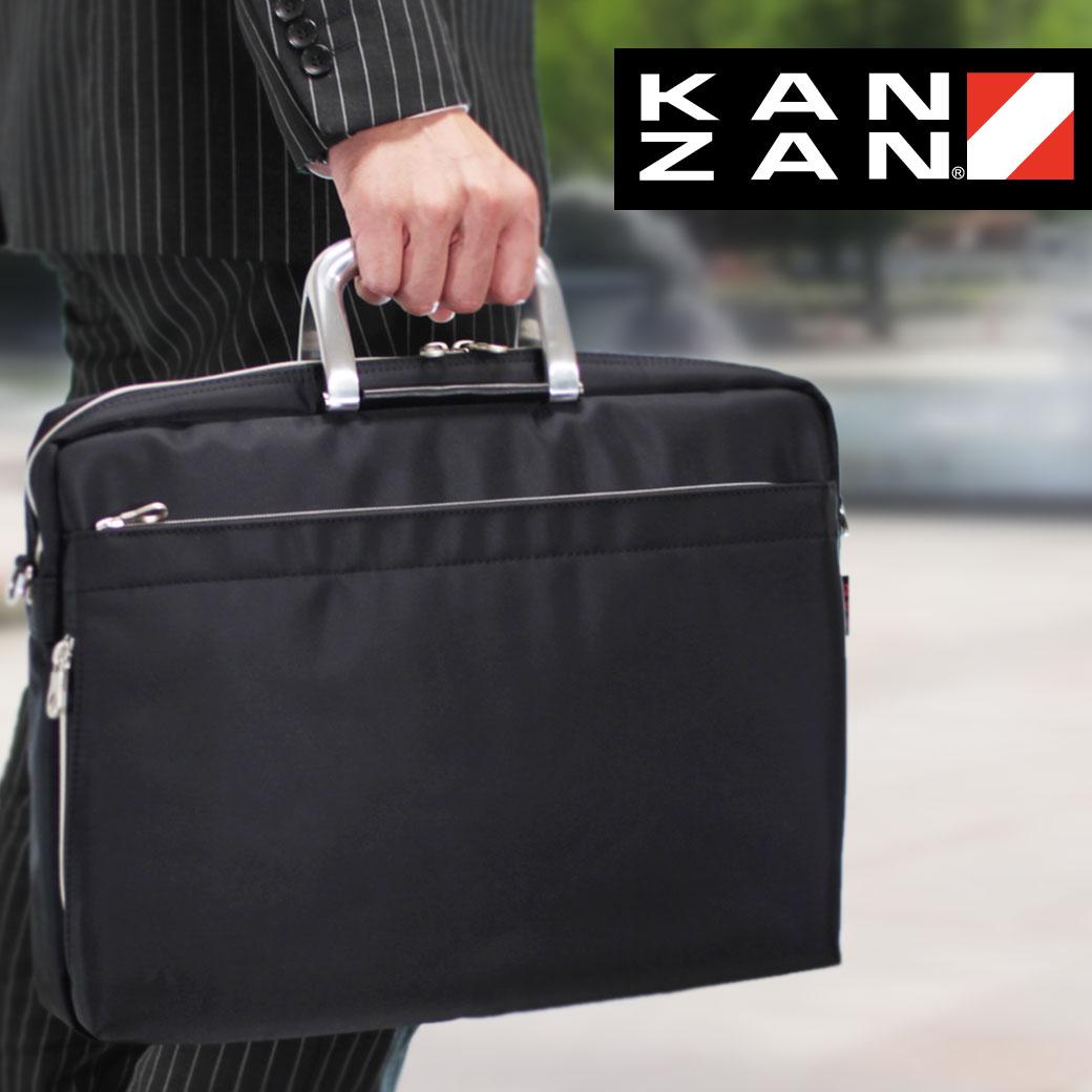 ブリーフケース ビジネスバッグ メンズ A4 KANZAN カンザン ナビア ナイロン 2WAY 横型 ショルダーバッグ ショルダー付 日本製 バッグ メンズバッグ ブランド プレゼント 鞄 かばん カバン bag 通勤バッグ 送料無料 business bag nylon men's