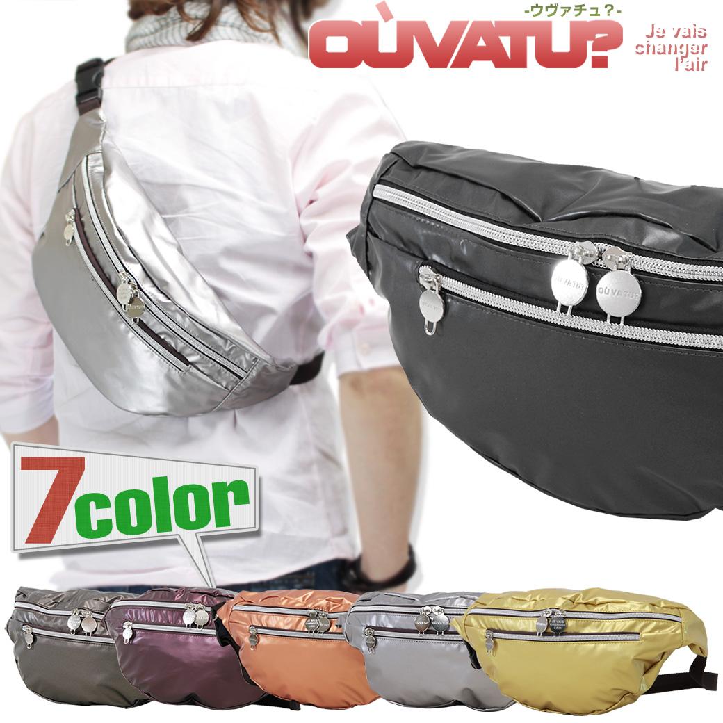 【全商品クーポン配布中】ボディバッグ メンズ OUVATU? ウヴァチュ? Air エール ワンショルダー ボディーバッグ 肩掛け ナイロン A4未満 横型 軽量 日本製 撥水 バッグ メンズバッグ ブランド プレゼント 鞄 かばん カバン bag men's nylon