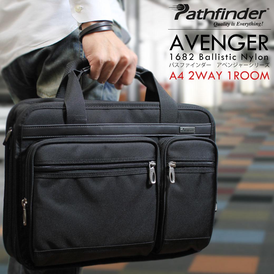 ブリーフケース メンズ ビジネスバッグ Pathfinder パスファインダー AVENGER アベンジャー ナイロン 2WAY A4 ショルダーバッグ ショルダー付 軽量 メンズバッグ ブランド プレゼント ギフト 通勤バッグ