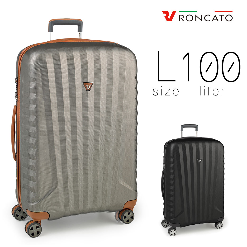【全商品クーポン配布中】スーツケース メンズ キャリーケース RONCATO ロンカート E-LITE 旅行 出張 大型 100L Lサイズ ポリカーボネート ハード ファスナータイプ イタリア製 縦型 TSAロック 4輪 軽量 メンズバッグ ブランド ランキング プレゼント