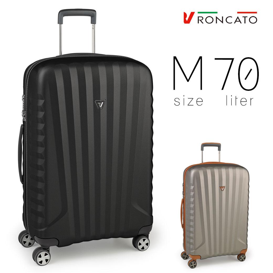 スーツケース メンズ キャリーケース RONCATO ロンカート E-LITE 旅行 出張 大型 70L Mサイズ ポリカーボネート ハード ファスナータイプ イタリア製 縦型 TSAロック 4輪 軽量 メンズバッグ ブランド ランキング プレゼント