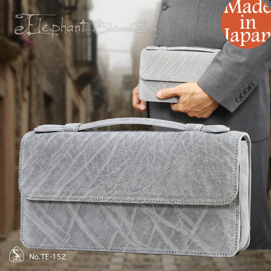 セカンドバッグ メンズ クラッチバッグ エキゾチックレザー Elephant エレファントレザー 本革 A4未満 横型 軽量 日本製 バッグ メンズバッグ ブランド プレゼント ランキング ギフト 象革