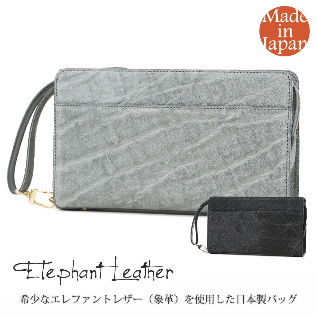 セカンドバッグ クラッチバッグ Exotic Leather エキゾチックレザー Elephant エレファントレザー 本革 象革 セカンドバッグ(クラッチバッグ) A4未満 横型 軽量 日本製 ブランド プレゼント ランキング ギフト