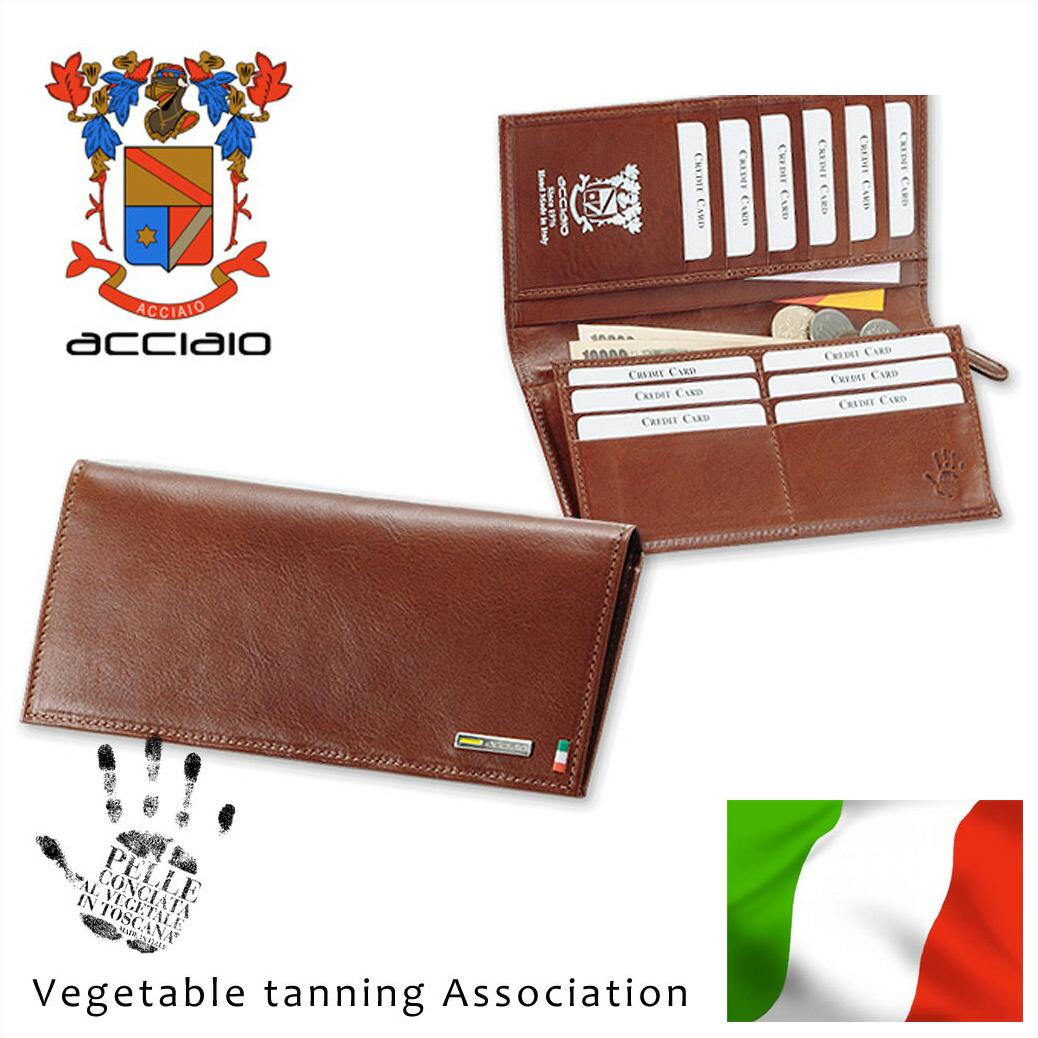 長財布 ACCIAIO 1606A1 イタリア製ベジタブルタンニングレザー財布 メンズ 本革長財布 ビジネス カジュアルブランド 通販 プレゼント