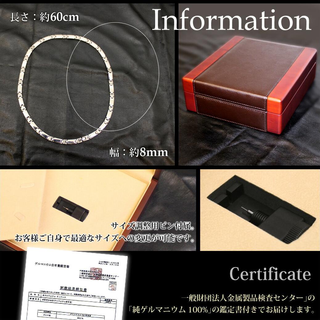 100%純ゲルマ使用 ゲルマチタンネックレス HW9000-3 鑑定書付き ゲルマニウムアクセサリー メンズ レディース チタン99.6% ブランド  ANy07kpl