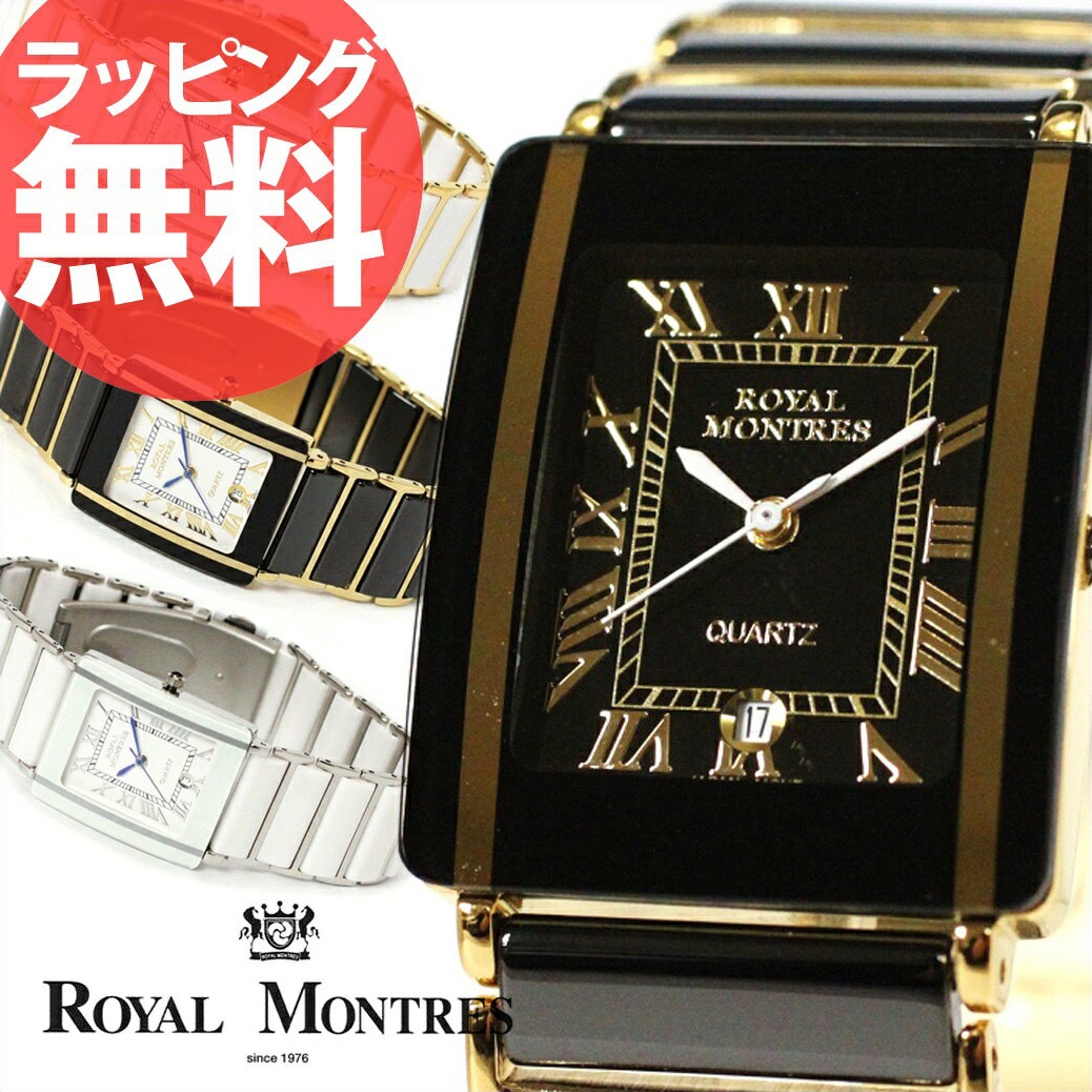 ロイヤルモントレス ROYAL MONTRES [RM200M] 紳士腕時計 メンズ 腕時計 メンズウォッチ 紳士 時計 防水 通販 クリスマス