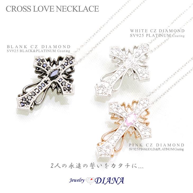 ペアネックレス 国産 Jewelry DIANA EE-1509 クロス プレゼント