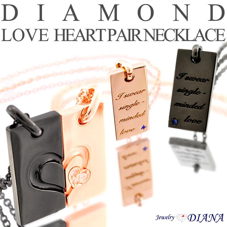 ペアネックレス 国産 Jewelry DIANA E-1586AB プレゼント