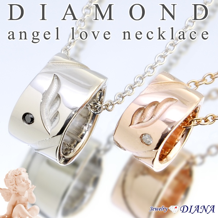 ペアネックレス 国産 Jewelry DIANA E-1620 プレゼント