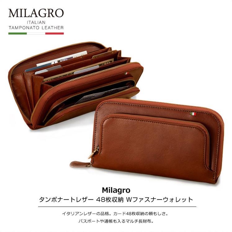9491248d4da470 【Milagro】ca_s-559イタリア製ヌメ革48枚収納ダブルファスナーウォレット ...