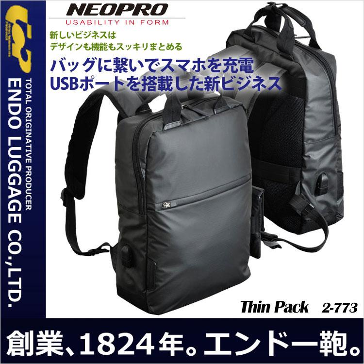 【NEOPRO】Connect 2-773 Thin Pack リュック コネクトリュックサック ビジネスリュック ブリーフケース ディパック 仕事 通勤 メンズ ビジネスバッグ 鞄 パソコン収納 ナイロン スマホ充電 USBポート 通販 プレゼント ギフト