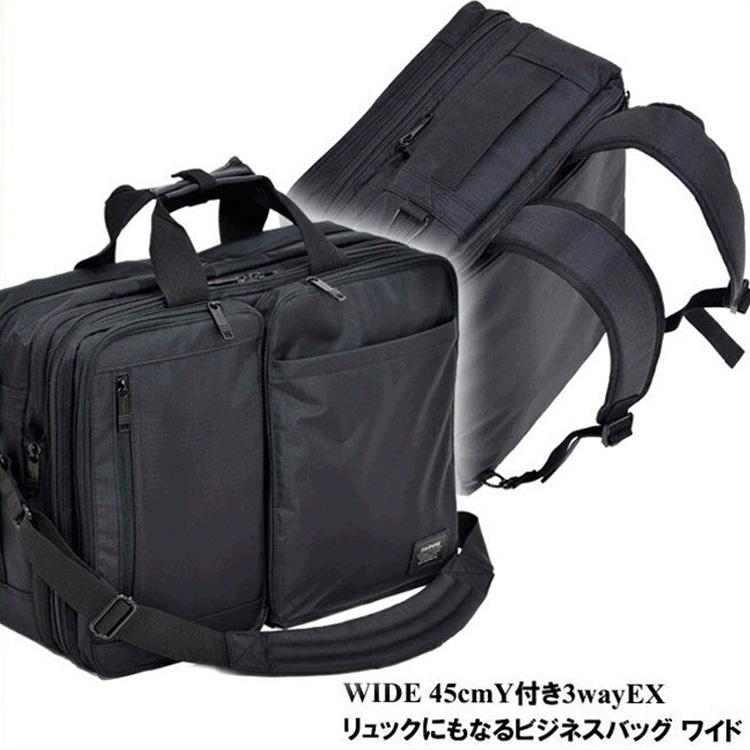 【FARVIS】 WIDE 45cmY付き3wayEX 2-603 リュックにもなるビジネスバッグ リュック ビジネスバッグ メンズ ブリーフケース ファービス リュックサック 軽量 メンズ 紳士 出張 ビジネスリュック PC 2泊 一泊二日 大容量 黒