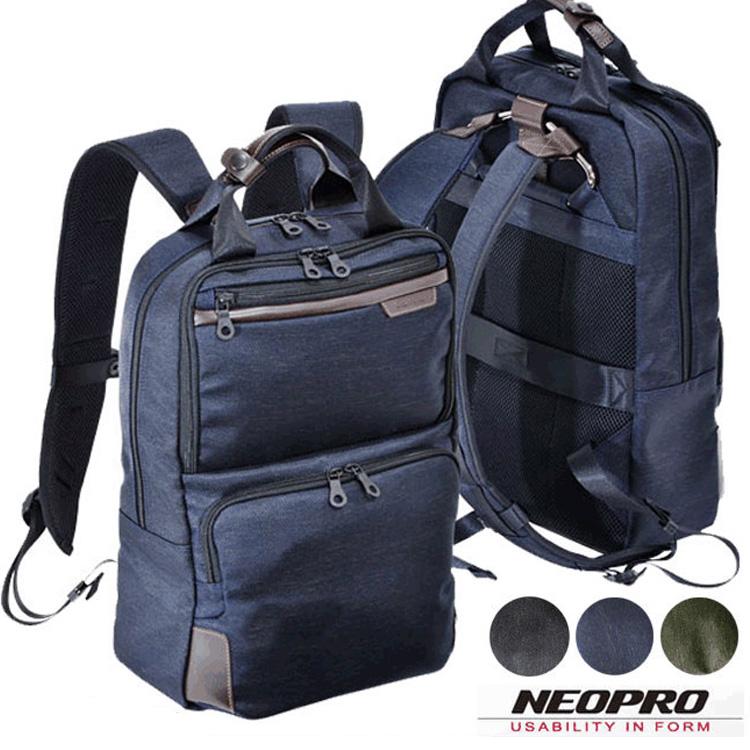 【NEOPRO】JUSTARC 7-140 リュック Sマチ ビジネスリュックネオプロ リュックサック メンズ ナイロン 仕事 ビジネス パソコン収納 日本製 豊岡鞄 通販 贈り物 ギフト