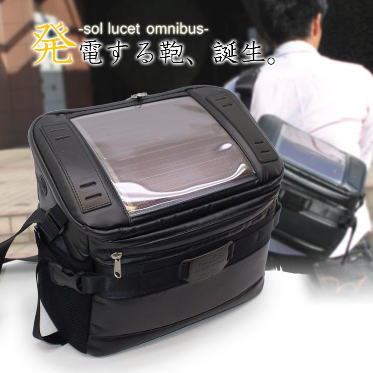 HALOS 発電する鞄 ソーラーパネル付きカメラバッグMサイズ A-001ハロス HALOS MARK2 太陽光発電 一眼レフ 国産ソーラーバッグ 斜めがけショルダーバッグ 自転車 防水 防災 メンズ レディース 通販