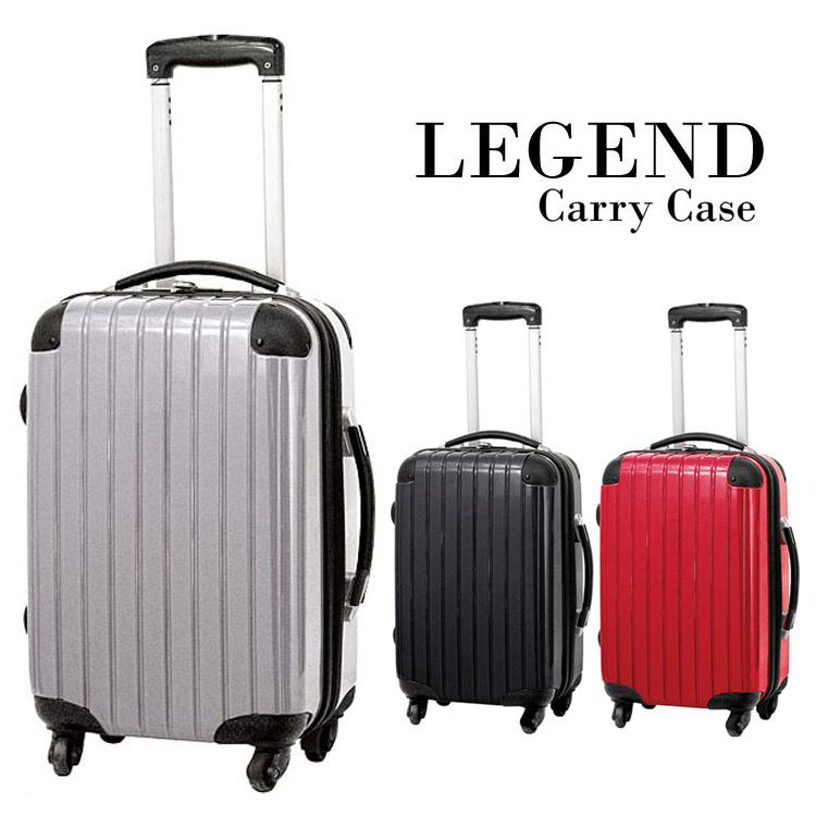 レジェンド Mサイズ05-5136 ABSスーパーライトキャリーケースLEGENDABS SUPER LIGHT CARRY CASE トランク スーツケース キャリーバッグ キャリー 海外 出張 旅行 プレゼント