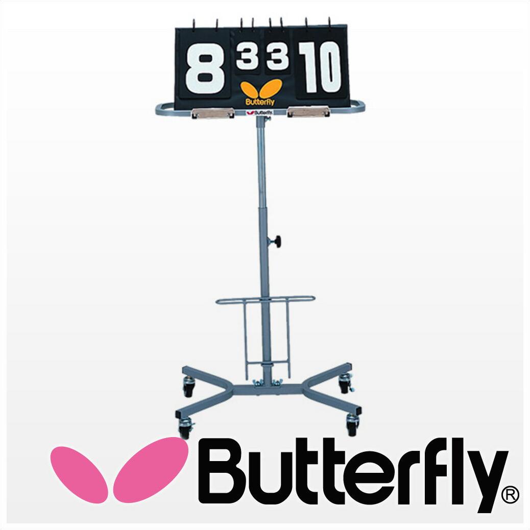Butterfly 得点板用スタンド(キャスター付き)72260 【卓球用品】得点板 男女兼用 レディース メンズ 卓球 スポーツ 通販 プレゼント