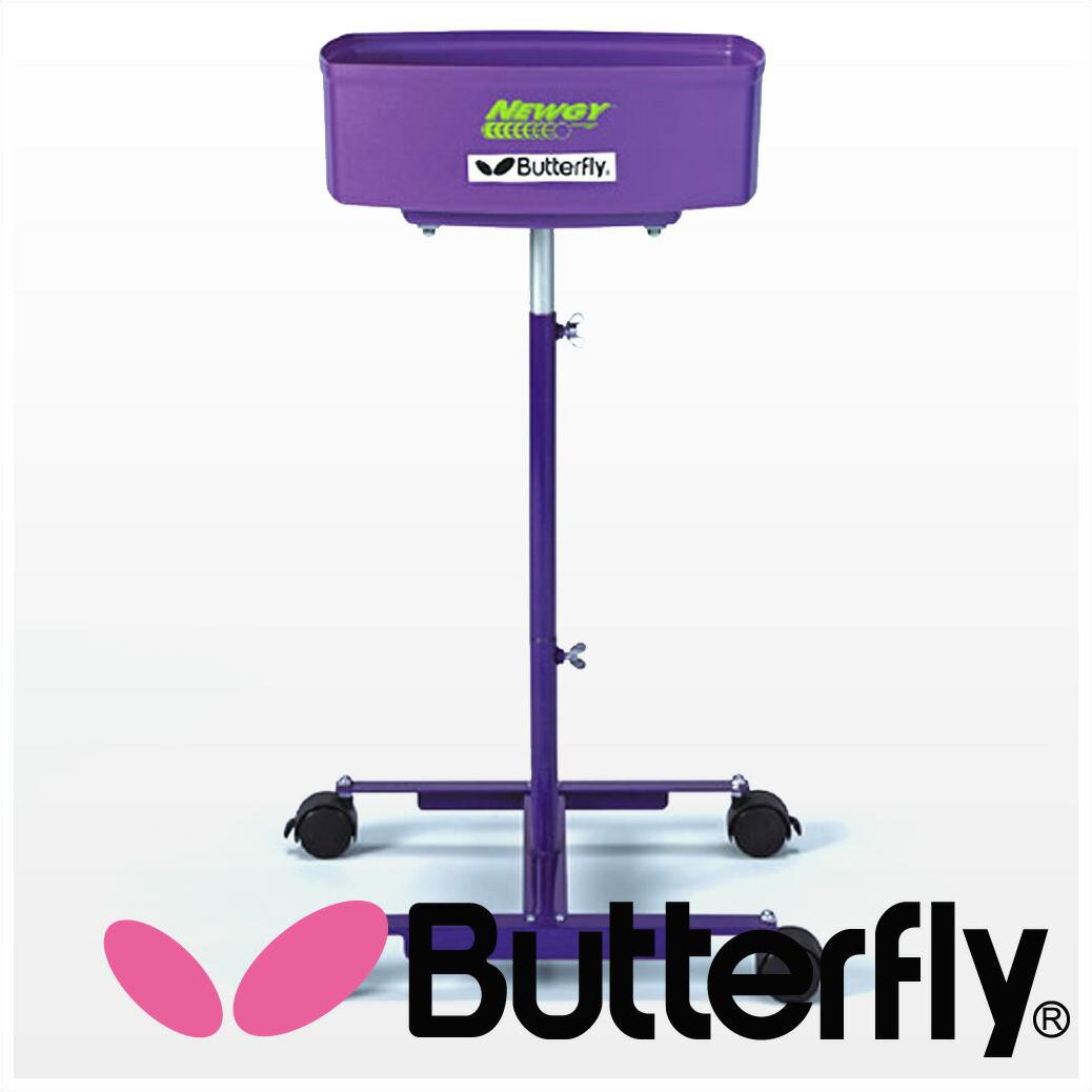 Butterfly 卓球マシーン 74120 ニューギー・1080 専用キャディー バタフライ スポーツ 通販 プレゼント