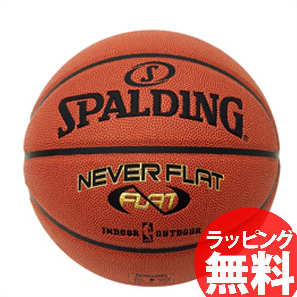 【SPALDING】NEVERFLAT 7号 74-445J バスケットボール スポルディング 通販 プレゼント クリスマス