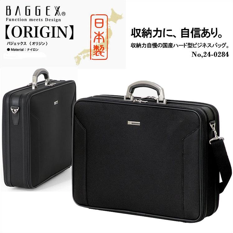 アタッシュケース BAGGEX ORIGIN 24-0284バジェックス オリジン 【国産ハード型ビジネスバッグ・Y付きダブルルームタイプ】メンズ ビジネスバック ブリーフケース アタッシェケース 日本製 A4 通販