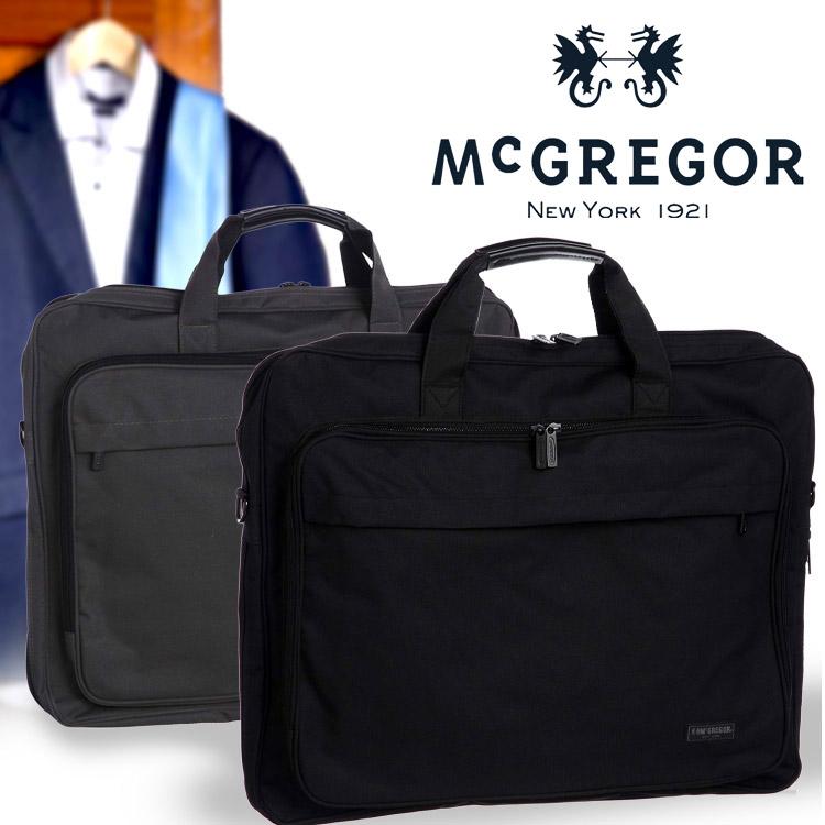 ジェームス ディーンが愛したアメリカンブランド McGREGOR マクレガー マックレガー 完売 軽量ガーメントバッグ 21520 メンズ スーツ ガーメントケース レディース 卓抜 ハンガー付属 持ち運び ビジネスバッグ 通販 出張