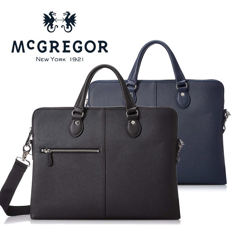 McGREGOR 薄マチビジネスバッグ 21851 マックレガー メンズ レディース 軽量 ナイロン ビジネスバック ブリーフケース ショルダー リクルートバッグ ビジネス 鞄