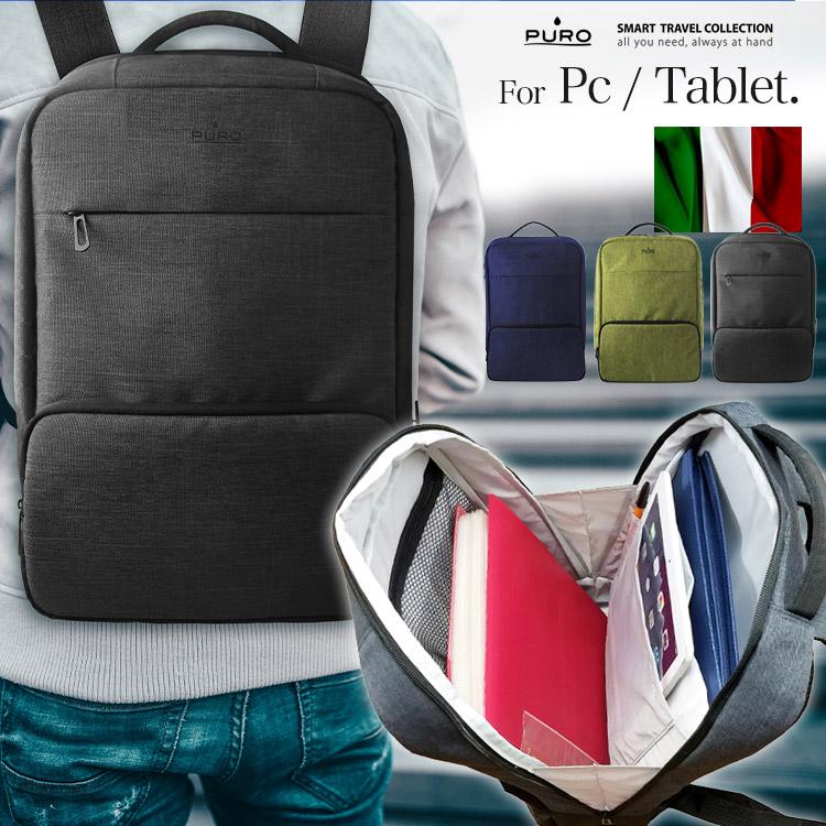 ノートPC/タブレットをスマートに収納。 BYME リュックサック バックパック PURO バイミー メンズ レディース タブレット ノートパソコン スーツ ビジネス A4収納 イタリア