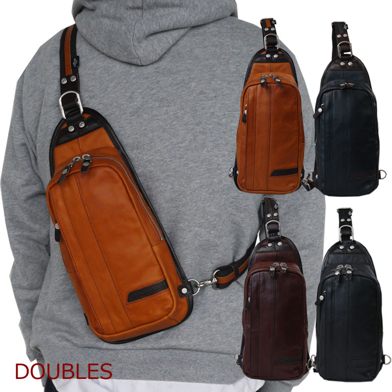 【本牛革製品】DOUBLES(ダブルス) イタリアンレザーボディバッグ VRG-8201 ボディバッグ メンズ ボディバッグ レディース ボディバッグ 本革 革 レザー ボディーバッグ