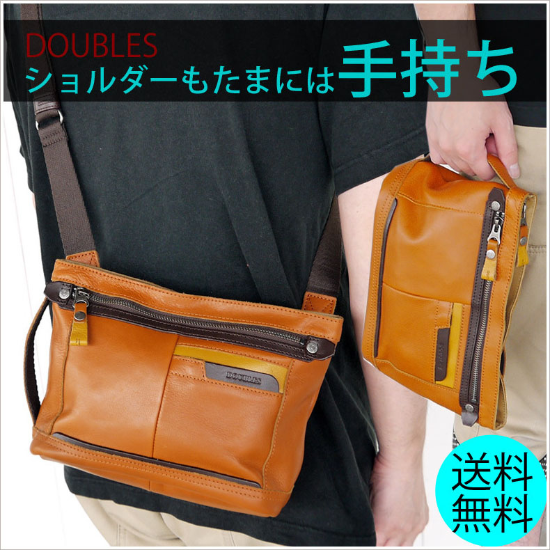 【送料無料】【ショルダーバッグ メンズ】DOUBLES(ダブルス) 2WAYショルダーバッグ JMM-7140 セカンドバッグ