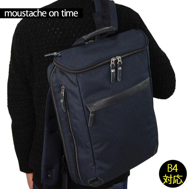 【送料無料】【リュックサック】moustache on time(ムスタッシュオンタイム) リュックサック JMH-2571【】【あす楽対応】