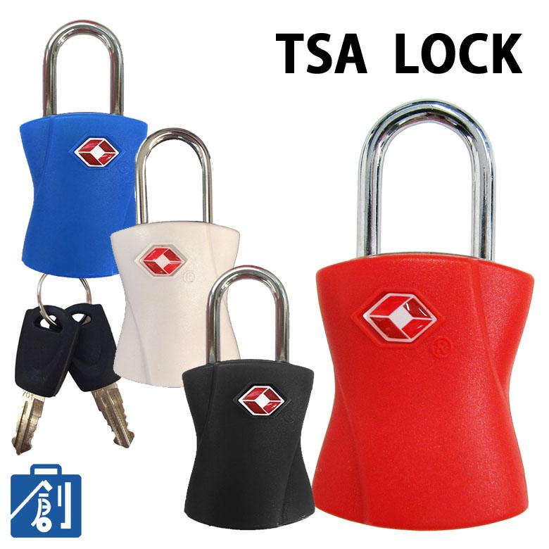 南京錠 スーツケース用 海外 お気に入 TSA スーツケース鍵 TSAロック 鍵 期間限定今なら送料無料 アタッシュケース 貴重品用 お手持ちのビジネスバッグ siffler メール便 カギ 小物 キャリーバッグに使える鍵 シフレ SIF7039 キー
