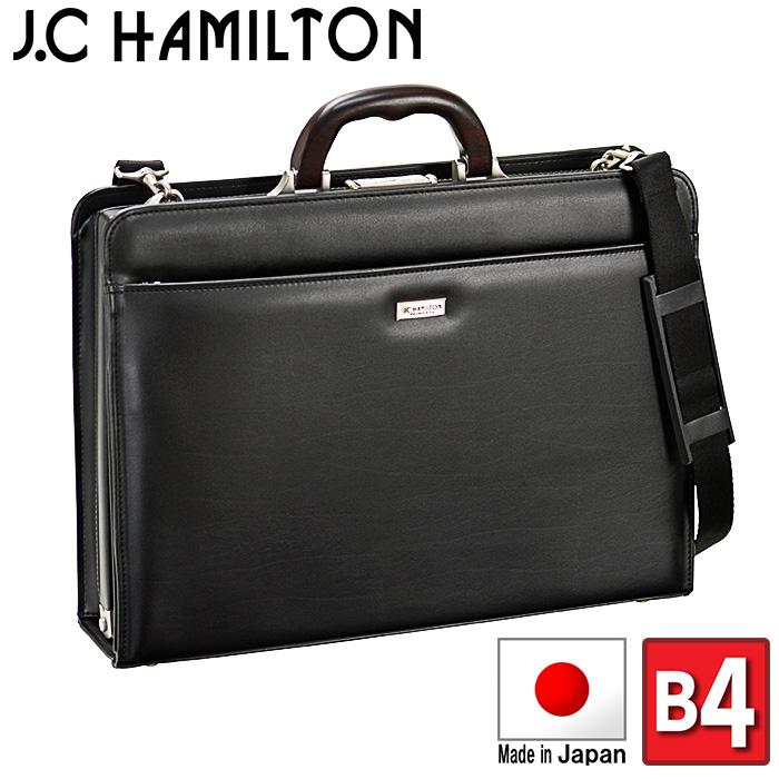 J.C.HAMILTON フジェイシーハミルトン 2wayダレスバッグ メンズ ビジネスバッグ 男性用 B4 A4 日本製 豊岡製鞄 42cm 22308 27-22308 27-22308