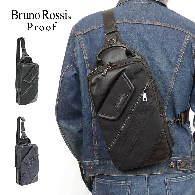 ブルーノロッシ BRUNO ROSSI タテ型 ボディバッグ プルーフシリーズ 撥水 2室 メンズ レディース ブランド 9374 15-9374