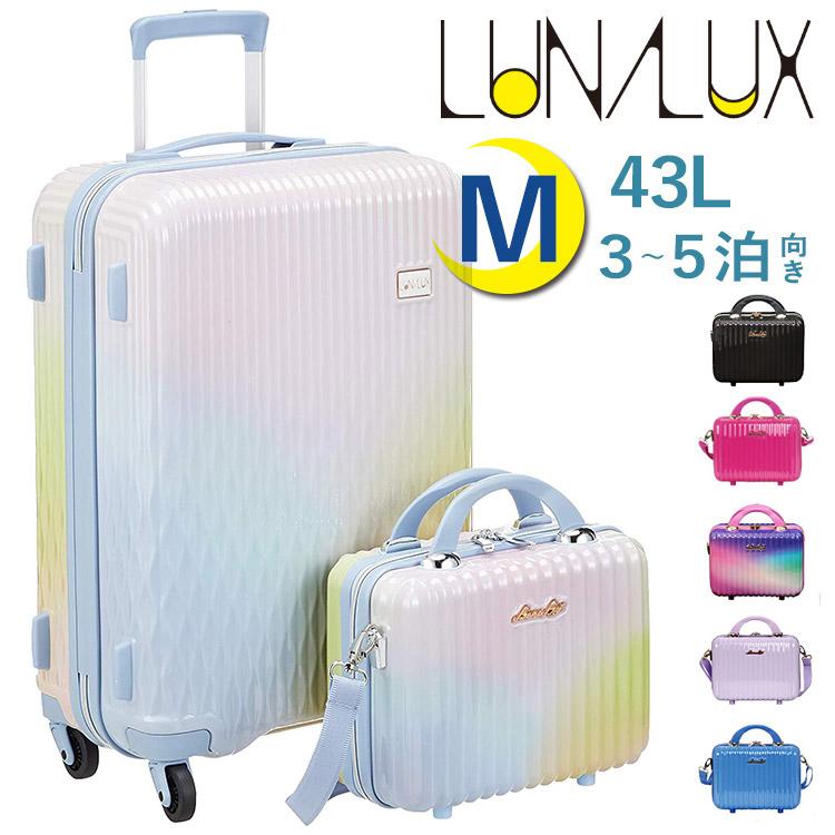 シフレ スーツケース キャリーオン ミニケース付き かわいい ルナルクス 43L 55cm 3.4kg LUN2116-55 1年保証 ハード ファスナー TSAロック搭載 レディース Mサイズ キャリーケース 旅行かばん ファスナー TSAロック 海外 国内 旅行 28-LUN2116-55