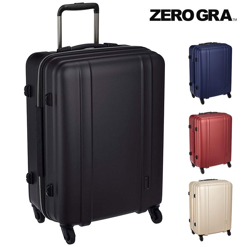 シフレ スーツケース 超軽量 Mサイズ 60L 56cm 2.9kg ゼログラ ハード ファスナー Siffler TSAロック搭載 キャリーバッグ キャリーケース ZER2088-56 28-ZER2088-56