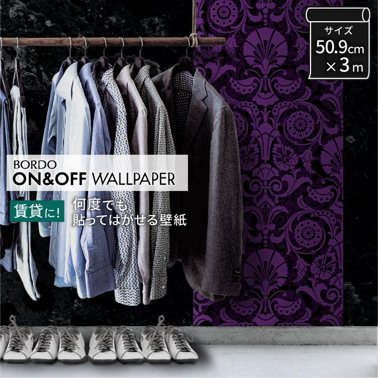 3m onoff wallpaper voltagebd Gallery