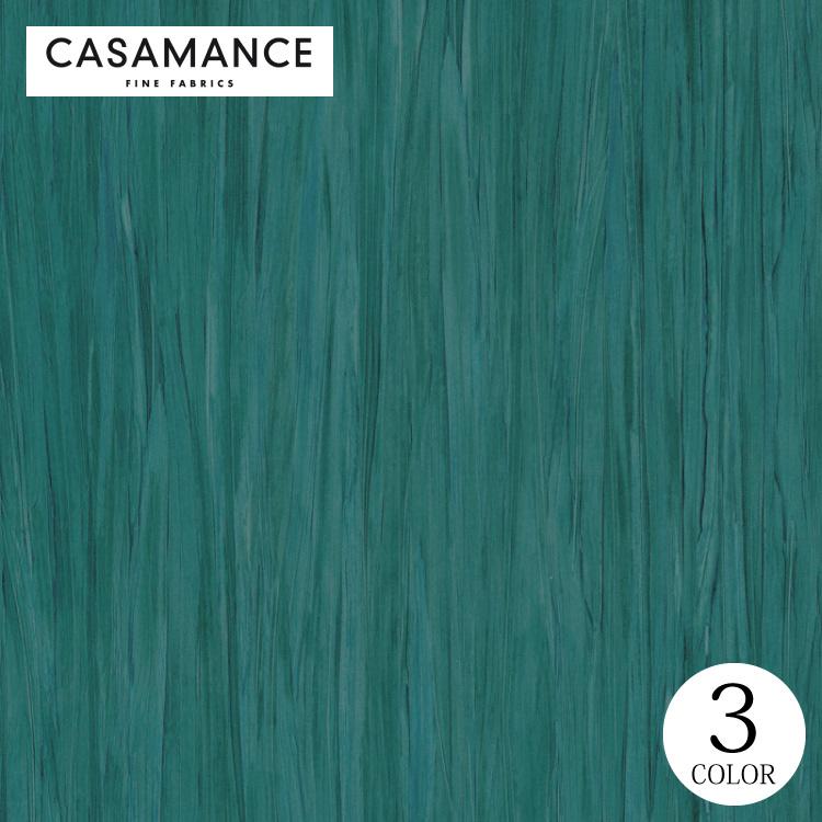 【送料無料】輸入壁紙 木目調 フランス製 クロス のりなし 塩化ビニール 壁紙 ヨーロッパ CASAMANCE/カサマンス(70cm×10m/ロール)E9662384 全3色【すぐ届く!国内在庫品】