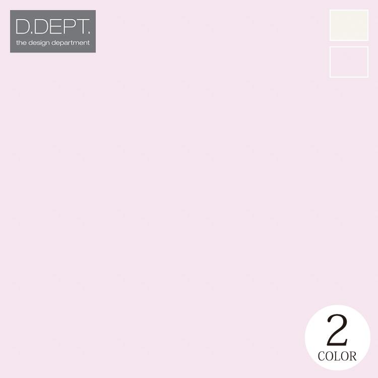 【送料無料】輸入壁紙 無地 オランダ製 クロス のりなし 不織布 フリース 壁紙 ヨーロッパ D.DEPT./ザ・デザイン・デパートメント(53cm×10m/ロール)338-345701 全2色【すぐ届く!国内在庫品】
