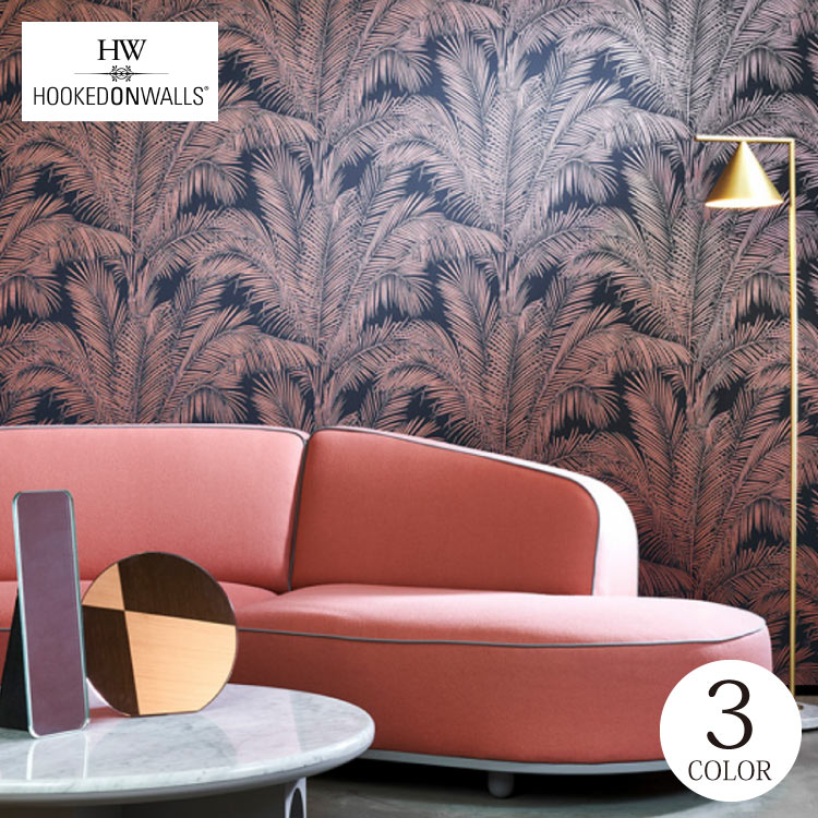 【送料無料】 輸入壁紙 ベルギー製 植物 オリエンタル 葉 布 のりなし壁紙 HOOKED ON WALLS/フックドオンウォールズ (53cm×10m/ロール) 17240 全3色 ピンク グレー グリーン クロス DIY リフォーム [1ロール単位]