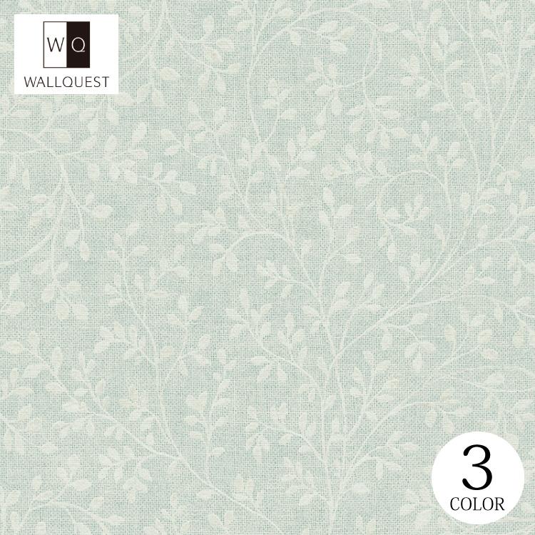 【送料無料】輸入壁紙 花柄 アメリカ製 クロス のりなし 紙系壁紙 アメリカ WALL QUEST/ウォールクエスト(52cm×10m/ロール)RN71001 全3色【すぐ届く!国内在庫品】